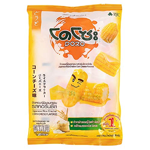 japanese cheese corn chips - 9