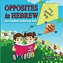 Opposites in Hebrew: For English Speaking Kids (A Taste of Hebrew for English Speaking Kids) (Volume 6)