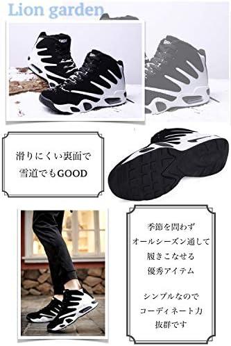 スニーカー ハイカット スポーツ 軽量 カジュアル バッシュ風 バスケ メンズ 靴