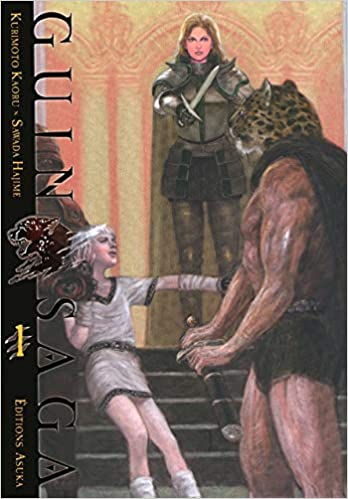 Guin Saga, Tome 1 (French Edition): Kaoru Kurimoto, Hajime Sawada: 9782849656822: Amazon.com: Books