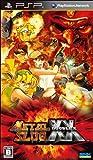 メタルスラッグ XX - PSP
