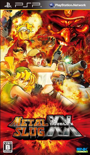 Metal Slug XX [Japan Import] Ichigo Metal