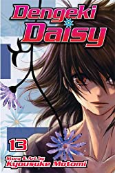 Dengeki Daisy , Vol. 13
