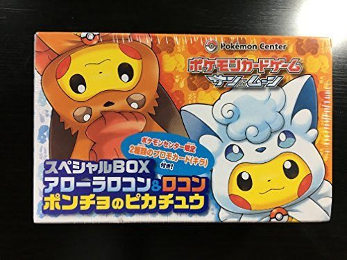 Pokemon Card Game Sun & Moon Special Box (Alola Vulpix & Vulpix Poncho Pikachu) by Japan Pokemon Center