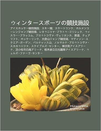 Amazon.co.jp: U Int Sup Tsuno...