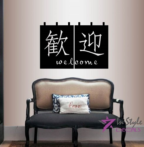 wall art for chinese restaurant - 5
