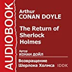 The Return of Sherlock Holmes [Russian Edition] | Arthur Conan Doyle