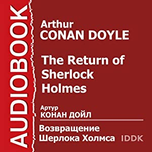 The Return of Sherlock Holmes [Russian Edition] Audiobook