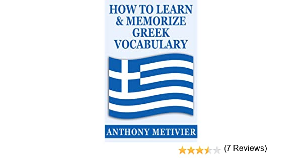 How to Learn And Memorize Greek Vocabulary ... Using A Memory ...
