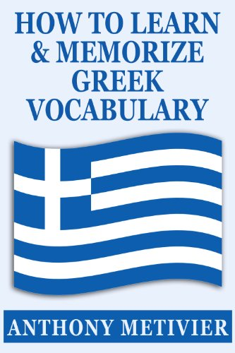 How to Learn And Memorize Greek Vocabulary ... Using A Memory Palace Specifically Designed For Greek (Magnetic Memory Series) (Learn Greek Alphabet)