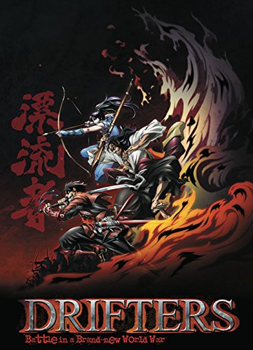 ドリフターズ 5巻 アニメDVD付特装版 (コミック(YKコミックス))
