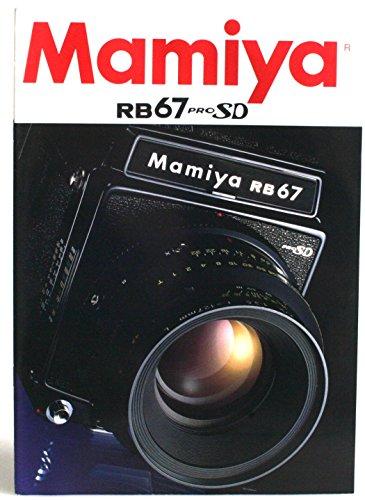 MAMIYA RB67 PRO SD INFO BOOKLET