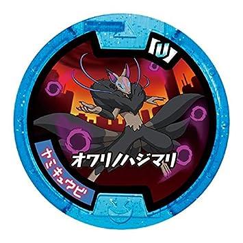 Amazon 妖怪メダルヤミキュウビ必殺技青妖怪ウォッチ トレカ