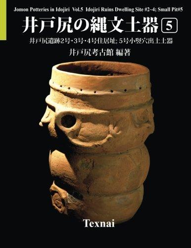 Jomon Potteries in Idojiri Vol.5; Color Edition: Idojiri Ruins Dwelling Site #2~4; Small Pit #5 (Volume 5) (Japanese Edition) pdf epub