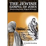 The Jewish Gospel of John: Discovering Jesus, King of All Israel (Jewish Studies for Christians by Dr. Eli Lizorkin-Eyzenberg