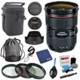 Canon EF 24-70mm f/2.8L II USM Professional Standard Zoom Lens + 7pc Bundle Deluxe Accessory Kit