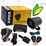 2013 Viper 1-way Car Alarm Security System with Keyless Entry with Squash ...