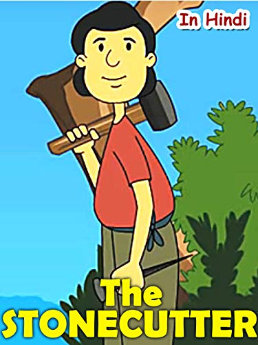 The Stone Cutter (In Hindi) on Amazon Prime Video UK