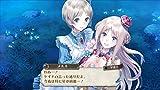 Atelier Meruru The Apprentice of Arland DX SONY PS4 PLAYSTATION 4 JAPANESE VERSION