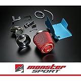 MONSTER SPORT エアファンネルクリーナーCOMPE-PX スイフトスポーツ[ZC31S]用 213501-4650M
