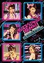 ℃-ute / コンサートツアー2010夏秋〜ダンススペシャル!! 「超占イト!!」〜 の商品画像
