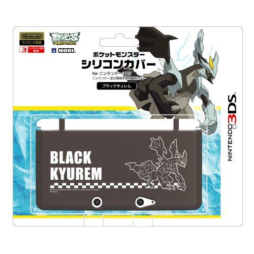 Pokemon White BLACK KYUREM 3DS TPU Silicone Cover Protector BW Hybrid Skin Hori