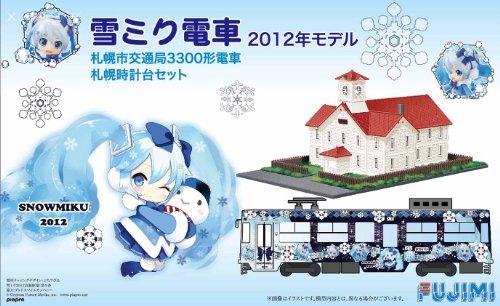 1/150 snow Miku train 2012 model Sapporo City Transportation Bureau 3300 form train Sapporo Clock Tower set (secondary shipment) (Miku City)