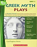 img - for Greek Myth Plays: 10 Readers Theater Scripts Based on Favorite Greek Myths That Students Can Read and Reread to Develop Their Fluency (Best Practices in Action) book / textbook / text book