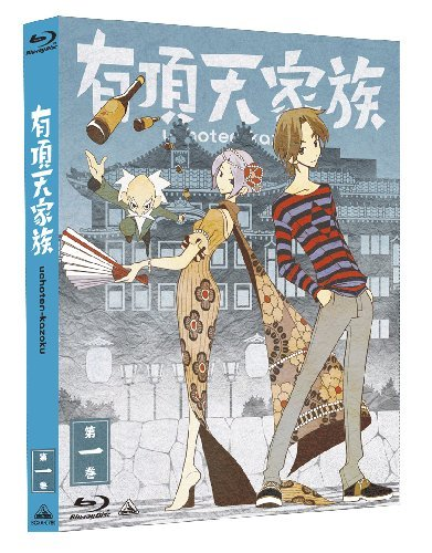 Animation - Uchoten Kazoku (English Subtitles) Vol.1 (BD+CD) [Japan LTD BD] BCXA-780