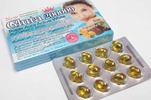 72 Capsules 200000 Mg. L-glutathione Softgel Super Aura Active Whitening Skin + Lemon C 20000mg + Mixed Berry,omega 3, Vitamin E ()
