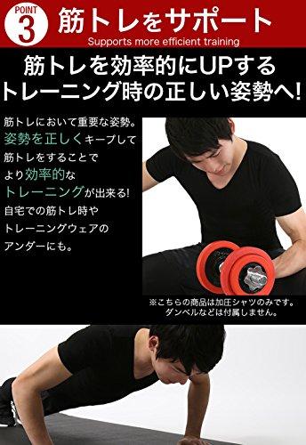 PURE RISE(ピュアライズ) 加圧シャツ