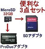 GetShopオリジナルセット SanDisk メモリースティック pro duo 32GB セット 【SanDisk 32GB microSDHCカード+メモリースティックProDuo 変換アダプタ】PSP対応 [並行輸入品]