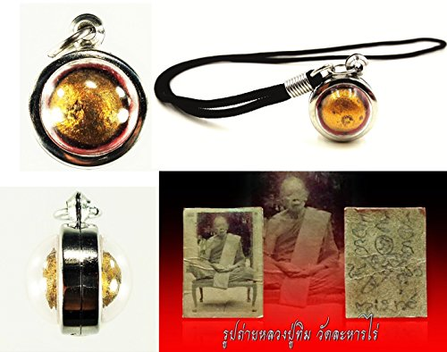 antique-magic-gold-look-om-gold-holy-ball-by-lptim-wat-rahanrai-powerful-wealth-with-special-gift