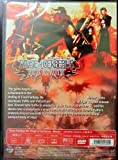 Final Fantasy Vii: Dirge of Cerberus Movie Series Complete on 1 DVD Has English Subtitile ( Fx Manufactory) Region 0- Sold As Is