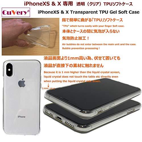 2c3a789b74 iPhoneX iPhoneXS ソフト クリア 透明 ケース ワイヤレス充電対応 レンズ 液晶保護 超軽量 1mm薄型