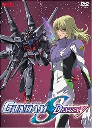 Amazon com: Mobile Suit Gundam SEED Destiny V10: Matthew Erickson