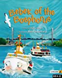 Bebek of the Bosphorus, Wylla Waters, 9944424455