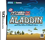 Jissen Pachi-Slot Hisshouhou! DS: Aladdin 2 Evolution [Japan Import]