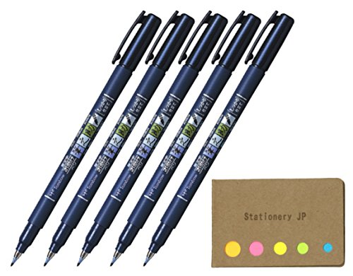 Tombow Fudenosuke Brush Pen, Hard Tip, Blue Body, 5 pack, Sticky Notes Value Set by Stationery JP