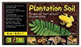 Exo Terra Plantation Soil, 8-Quart