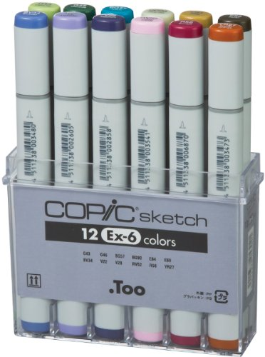 Copic Sketch Markers - 12 Piece Set 1 pcs sku# 1034028MA by Copic Marker