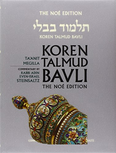 Koren Talmud Bavli, Noé Edition, Vol 12: Ta'anit, Megilla, Hebrew/English, Large, Color (English and Hebrew Edition)