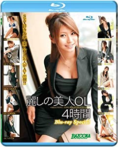 japan sex yung girl tv