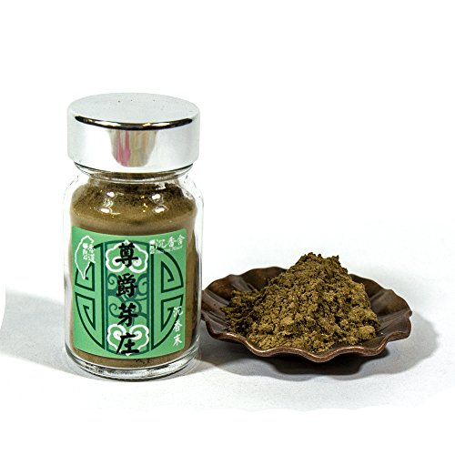 - Agarwood Aloeswood Top Grade Old Stock NhaTrang Chen Xiang Incense Powder 10g