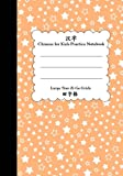 Chinese for Kids Practice Notebook: Tian Zi Ge