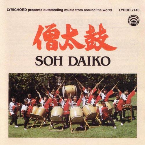 Soh Daiko