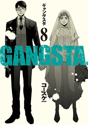 GANGSTA. (BUNCH COMICS)