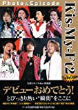 Kis-My-Ft2 Photo & Episode -The Big Dipper- (RECO BOOKS)