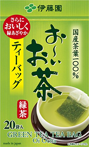 Itoen Japanese Green Tea 2g. (20 Tea Bags) (Best Japanese Green Tea Bags)
