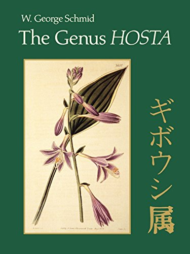 The Genus Hosta by Brand: Timber Press